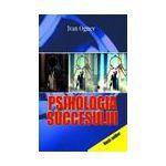 Psihologia succesului