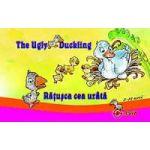 The Ugly Duckling - Ratusca cea urata