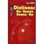 Dictionar Rus-Roman, Roman-Rus
