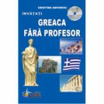 Învățati greaca fără profesor