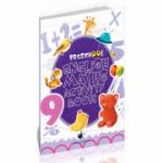 Preschool English Maths Activity Book
