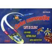 Cartea cosmonautilor