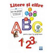 Set de litere şi cifre - planşe pt. grădiniţă şi clasa I