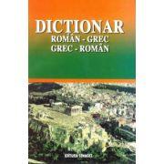 Dictionar roman-grec, grec-roman