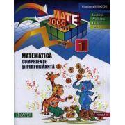 Mate 2000+10/11 - Competente si performanta. Clasa 1
