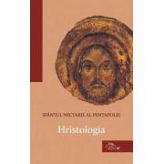Hristologia