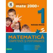 MATEMATICA. CLASA I. COMPETENTE SI PERFORMANTA (EXERCITII, PROBLEME, JOCURI, TESTE) - MATE 2000