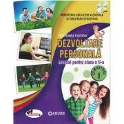 Dezvoltare personala. Manual pentru clasa a II-a (semI+semII)