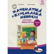 Matematica si explorarea mediului. Manual pentru clasa I, (partea I + partea a II-a)
