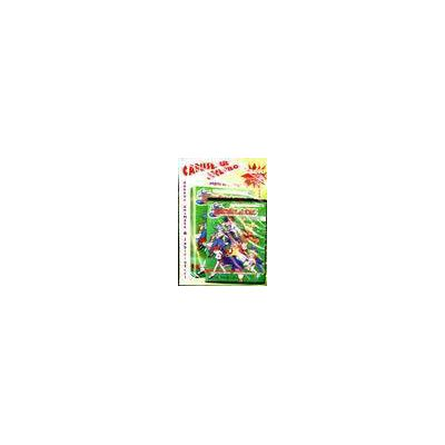 Caruselul jocurilor (include VCD cu filmul de animatie 'Beyblade')