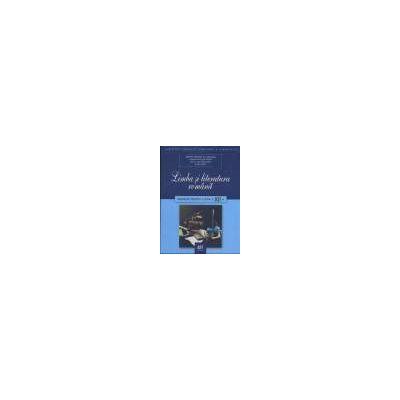Limba si literatura romana - Manual pentru clasa a 12 a
