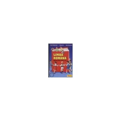 Limba Romana - Manual pentru clasa a 5 a