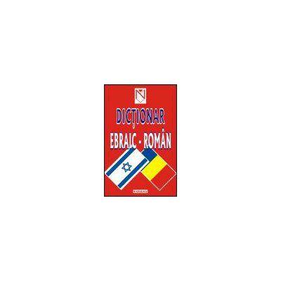 Dictionar ebraic-roman roman-ebraic