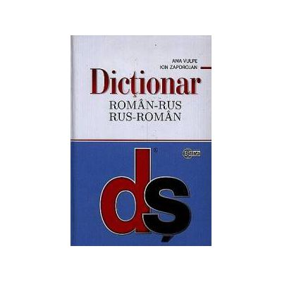 Dictionar Roman-Rus, Rus-Roman (cartonat)