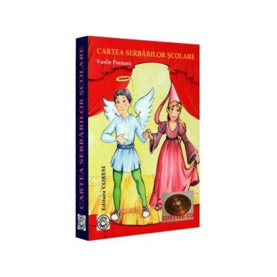 Cartea serbarilor scolare (contine CD)