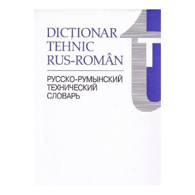 Dictionar tehnic rus-roman - Horia Zava