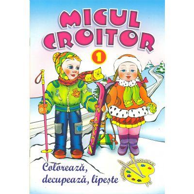 Micul croitor 1 - Ion Buza