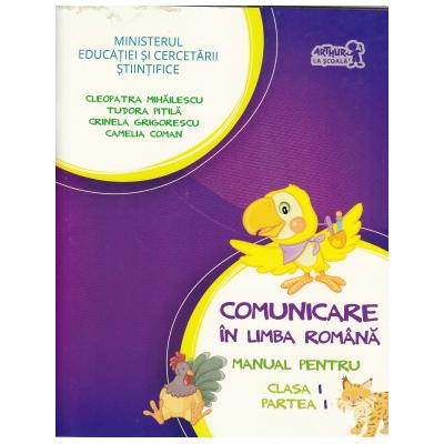Comunicare in limba romana Manual pentru clasa I partea I - Cleopatra Mihailescu, Tudora Pitila
