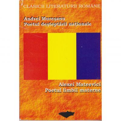 Poetul desteptarii nationale - Andrei Muresanu