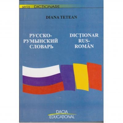 Dictionar rus-roman - Diana Tetean