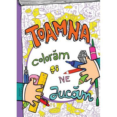 Toamna, colorăm și ne jucăm