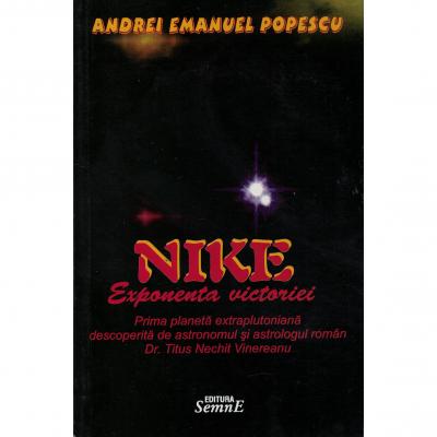Nike exponenta victorie - Andrei Emenuel Popescu